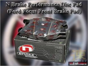 https://www.mycarforum.com/uploads/sgcarstore/data/10//N_Brake_Performance_Disc_Pad_Ford_Focus_16_Front_Brake_Pad_2.jpg