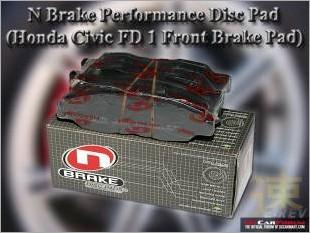 https://www.mycarforum.com/uploads/sgcarstore/data/10//N_Brake_Performance_Disc_Pad_Honda_Civic_FD1_Front_Brake_Pad_1.jpg