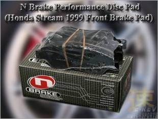 https://www.mycarforum.com/uploads/sgcarstore/data/10//N_Brake_Performance_Disc_Pad_Honda_Stream_1999_Front_Brake_Pad_2.jpg