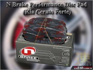 https://www.mycarforum.com/uploads/sgcarstore/data/10//N_Brake_Performance_Disc_Pad_Kia_Cerato_Forte_Front_Brake_Pad_2.jpg