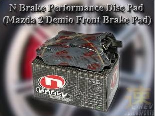 https://www.mycarforum.com/uploads/sgcarstore/data/10//N_Brake_Performance_Disc_Pad_Mazda_2_Demio_Front_Brake_Pad_1.jpg