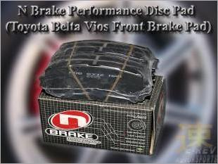 https://www.mycarforum.com/uploads/sgcarstore/data/10//N_Brake_Performance_Disc_Pad_Toyota_Belta_Vios_Front_Brake_Pad_2.jpg