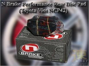 https://www.mycarforum.com/uploads/sgcarstore/data/10//N_Brake_Performance_Disc_Pad_Toyota_Vios_NCP42_Rear_Brake_Pad_2.jpg