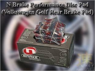 https://www.mycarforum.com/uploads/sgcarstore/data/10//N_Brake_Performance_Disc_Pad_Volkswagen_Golf_Rear_Brake_Pad_2.jpg