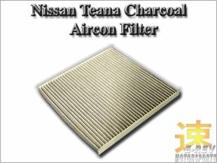 https://www.mycarforum.com/uploads/sgcarstore/data/10//NissanTeanaCharcoalAirconFilter272758M500_20549_1.jpg