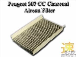 https://www.mycarforum.com/uploads/sgcarstore/data/10//Peugeot307CCCharcoalAirconFilter6447KL_78470_1.jpg