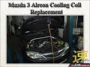 https://www.mycarforum.com/uploads/sgcarstore/data/10//Subaru_Impreza_Hatchback_Aircon_Cooling_Coil_Replacement_White_Texture_Background_2.jpg