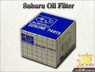https://www.mycarforum.com/uploads/sgcarstore/data/10//Subaru_Oil_Filter_White_Texture_Background_1.jpg