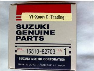 https://www.mycarforum.com/uploads/sgcarstore/data/10//Suzuki Oil Filter_1.JPG