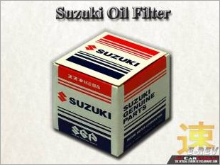 https://www.mycarforum.com/uploads/sgcarstore/data/10//Suzuki_Oil_Filter_White_Texture_Background_1.jpg
