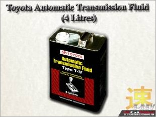 https://www.mycarforum.com/uploads/sgcarstore/data/10//Toyota_Automatic_Transmission_Fluid_Type_TIV_White_Texture_Background_1.jpg