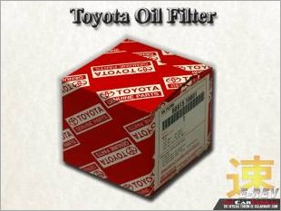 https://www.mycarforum.com/uploads/sgcarstore/data/10//Toyota_Oil_Filter_White_Texture_Background_1.jpg