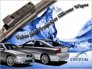 https://www.mycarforum.com/uploads/sgcarstore/data/10//Volvo_S60_Frameless_Silicone_Wiper_New_Design_1.jpg