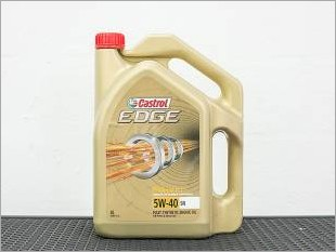 https://www.mycarforum.com/uploads/sgcarstore/data/10/5W40Castrol_2.jpg