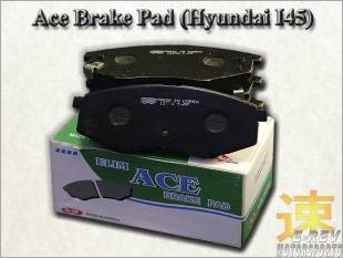https://www.mycarforum.com/uploads/sgcarstore/data/10/Ace_Brake_Pad_Hyundai_Sonata_I45_Front_White_1.jpg