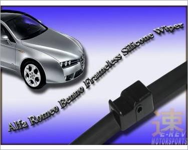 Alfa_Romeo_Benno_Frameless_Silicone_Wiper_Main1.jpg