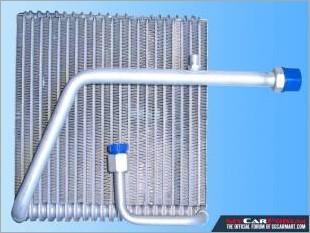 https://www.mycarforum.com/uploads/sgcarstore/data/10/Auto_Cooling_Coil_2edit_1.jpg