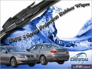 https://www.mycarforum.com/uploads/sgcarstore/data/10/BMW_5_Series_E60_Frameless_Rubber_Wiper_New_Design_2.jpg