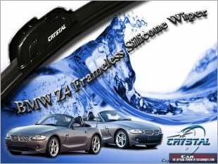 https://www.mycarforum.com/uploads/sgcarstore/data/10/BMW_Z4_Frameless_Silicone_Wiper_New_Design_1.jpg
