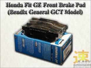 https://www.mycarforum.com/uploads/sgcarstore/data/10/Bendix_GCT_Performance_Disc_Pad_Honda_Fit_GE_Front_Brake_Pad_DB300_White_1.jpg