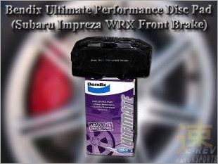 https://www.mycarforum.com/uploads/sgcarstore/data/10/Bendix_Ultimate_Performance_Brake_Pad_Subaru_Impreza_WRX_Front_3.jpg