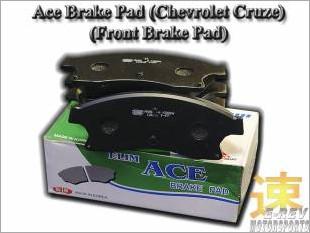 https://www.mycarforum.com/uploads/sgcarstore/data/10/ChevroletCruzeAceBrakePadFront_83249_1.jpg