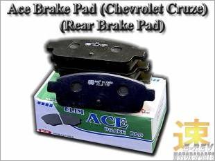 https://www.mycarforum.com/uploads/sgcarstore/data/10/ChevroletCruzeAceBrakePadRear_14335_1.jpg