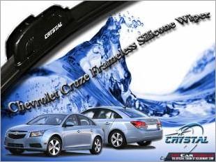https://www.mycarforum.com/uploads/sgcarstore/data/10/Chevrolet_Cruze_Frameless_Silicone_Wiper_New_Design_1.jpg