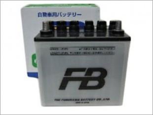 https://www.mycarforum.com/uploads/sgcarstore/data/10/Furukawa_96311_1_crop.jpg