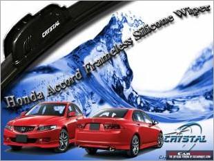 https://www.mycarforum.com/uploads/sgcarstore/data/10/Honda_Accord_CL7_Frameless_Silicone_Wiper_New_Design_1.jpg