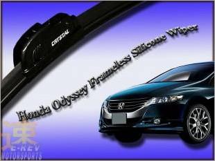https://www.mycarforum.com/uploads/sgcarstore/data/10/Honda_Odyssey_Frameless_Silicone_Wiper_1.jpg