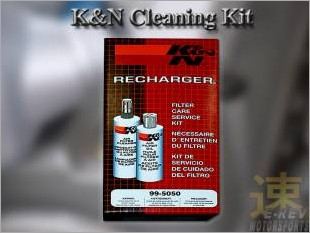 KN_Cleaning_Kit_1.jpg