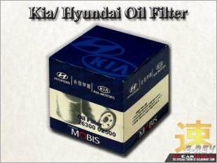 https://www.mycarforum.com/uploads/sgcarstore/data/10/Kia_Hyundai_Oil_Filter_White_Texture_Background_1.jpg