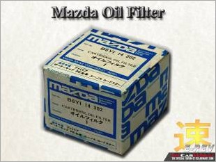 https://www.mycarforum.com/uploads/sgcarstore/data/10/Mazda_Oil_Filter_White_Texture_Background_2.jpg