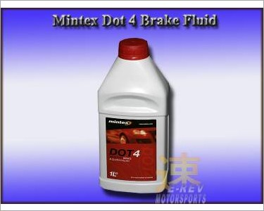 https://www.mycarforum.com/uploads/sgcarstore/data/10/Mintex_Dot_4_Brake_Fluid1.jpg