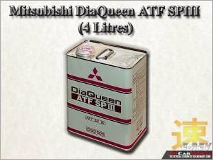https://www.mycarforum.com/uploads/sgcarstore/data/10/Mitsubishi_DiaQueen_ATF_SP_III_White_1.jpg
