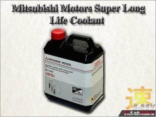 https://www.mycarforum.com/uploads/sgcarstore/data/10/Mitsubishi_Motor_Super_Long_Life_Coolant_White_1.jpg