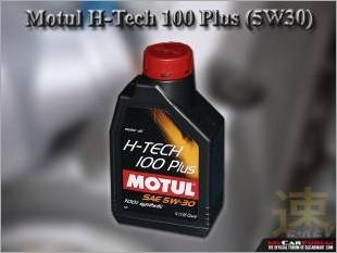 https://www.mycarforum.com/uploads/sgcarstore/data/10/Motul_H_Tech_Engine_Oil_Small_Bottle_5W30_1.jpg