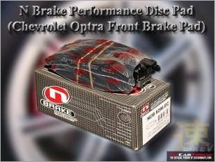 https://www.mycarforum.com/uploads/sgcarstore/data/10/N_Brake_Performance_Disc_Pad_Chevrolet_Optra_Front_Brake_Pad_3.jpg