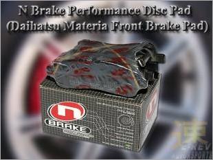 https://www.mycarforum.com/uploads/sgcarstore/data/10/N_Brake_Performance_Disc_Pad_Daihatsu_Materia_Front_Brake_Pad_2.jpg