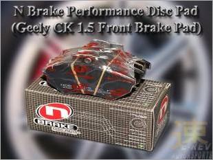 https://www.mycarforum.com/uploads/sgcarstore/data/10/N_Brake_Performance_Disc_Pad_Geely_CK_15_Front_Brake_Pad_1.jpg