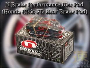 https://www.mycarforum.com/uploads/sgcarstore/data/10/N_Brake_Performance_Disc_Pad_Honda_Civic_FD_Rear_Brake_Pad_1.jpg