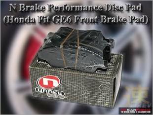 https://www.mycarforum.com/uploads/sgcarstore/data/10/N_Brake_Performance_Disc_Pad_Honda_Fit_GE6_Front_Brake_Pad_3.jpg