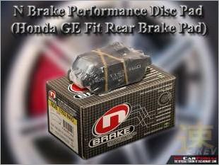 https://www.mycarforum.com/uploads/sgcarstore/data/10/N_Brake_Performance_Disc_Pad_Honda_GE_Fit_Rear_Brake_Pad_NDB1163_1.jpg
