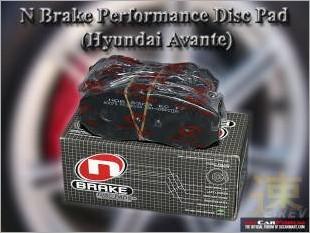 https://www.mycarforum.com/uploads/sgcarstore/data/10/N_Brake_Performance_Disc_Pad_Hyundai_Avante_Front_Brake_Pad_3.jpg