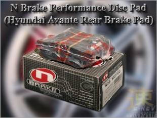 N_Brake_Performance_Disc_Pad_Hyundai_Avante_Rear_Brake_Pad_2.jpg