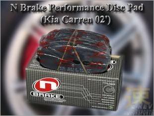 https://www.mycarforum.com/uploads/sgcarstore/data/10/N_Brake_Performance_Disc_Pad_Kia_Carren_02_Front_Brake_Pad_1.jpg