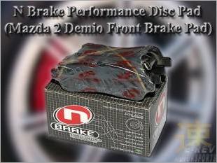 https://www.mycarforum.com/uploads/sgcarstore/data/10/N_Brake_Performance_Disc_Pad_Mazda_2_Demio_Front_Brake_Pad_1.jpg