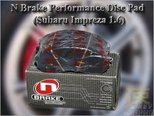 https://www.mycarforum.com/uploads/sgcarstore/data/10/N_Brake_Performance_Disc_Pad_Subaru_Impreza_TS_16_Front_Brake_Pad_1.jpg