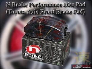 https://www.mycarforum.com/uploads/sgcarstore/data/10/N_Brake_Performance_Disc_Pad_Toyota_Axio_Front_2.jpg